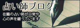 07_banner_blog.jpg