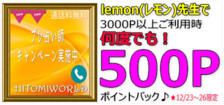 500P.png