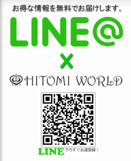 LINE@登録促進.png