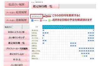 kanteishi2.jpg