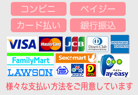 shiharai-card.png