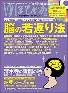 yuhobika201804.jpg
